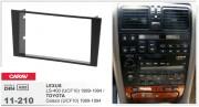 Переходная рамка Carav 11-210 Lexus LS-400 (UCF10) 1989-1994 / Toyota Celsior (UCF10) 1989-1994, 2-DIN