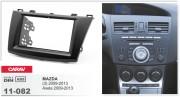 Переходная рамка Carav 11-082 Mazda (3), Axela 2009-2013, 2-DIN
