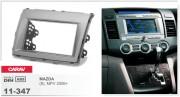 Переходная рамка Carav 11-347 Mazda (8), MPV 2006+, 2-DIN