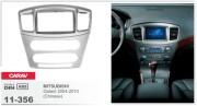 Переходная рамка Carav 11-356 Mitsubishi Galant 2004-2010 (Chinese), 2-DIN