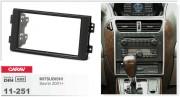 Переходная рамка Carav 11-251 Mitsubishi Savrin 2001+, 2-DIN