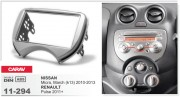 Переходная рамка Carav 11-294 Nissan Micra, March (K13) 2010-2013 / Renault Pulse 2011+, 2-DIN