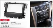 Переходная рамка Carav 11-088 Nissan Teana 2008-2012, 2-DIN