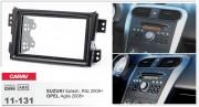 Переходная рамка Carav 11-131 Opel Agila 2008+ / Suzuki Splash, Ritz 2008+, 2-DIN