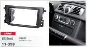 Переходная рамка Carav 11-358 Smart ForTwo 2011+, 2-DIN