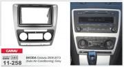 Переходная рамка Carav 11-258 Skoda Octavia 2008-2013 (Autol Air-Conditioning) Grey, 2-DIN
