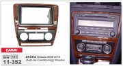 Переходная рамка Carav 11-352 Skoda Octavia 2008-2013 (Autol Air-Conditioning) Wooden, 2-DIN