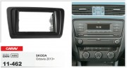 Переходная рамка Carav 11-462 Skoda Octavia 2013+, 2-DIN