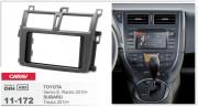 Переходная рамка Carav 11-172 Subaru Trezia 2010+ / Toyota Verso-S, Ractis 2010+, 2-DIN