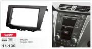 Переходная рамка Carav 11-130 Suzuki Kizashi 2009+, 2-DIN