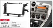 Переходная рамка Carav 11-338 Toyota Matrix 2008-2011 / Pontiac Vibe 2008-2009, 2-DIN