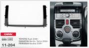 Переходная рамка Carav 11-204 Toyota Rush 2006+ / Daihatsu Be-Go, Terios 2006+ / Perodua Nautica 2006+, 2-DIN