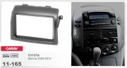Переходная рамка Carav 11-165 Toyota Sienna 2004-2010, 2-DIN