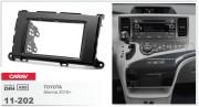Переходная рамка Carav 11-202 Toyota Sienna 2010+, 2-DIN