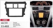 Переходная рамка Carav 11-402 Toyota Vios 2007-2012, Belta 2005-2008, Yaris Sedan 2006+ (Black), 2-DIN