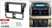 Переходная рамка Carav 11-434 Toyota Vios, Yaris 2013+, 2-DIN