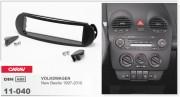 Переходная рамка Carav 11-040 Volkswagen New Beetle 1997-2010, 1-DIN