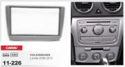 Переходная рамка Carav 11-226 Volkswagen Lavida 2008-2010, 2-DIN