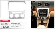 Переходная рамка Carav 11-346 Volkswagen Lavida 2010-2012 (Luxury Type), 2-DIN