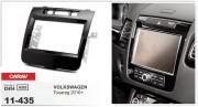 Переходная рамка Carav 11-435 Volkswagen Touareg 2010+, 2-DIN