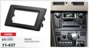Переходная рамка Carav 11-437 Volvo XC90 2002-2014, 2-DIN