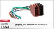 Переходник / адаптер ISO (Female / мама) Carav 12-002 для подключения магнитолы