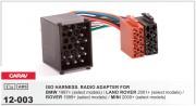 Переходник / адаптер ISO Carav 12-003 для BMW 3,5,7,8-Serie, Land Rover, Rover, Mini