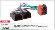 Переходник / адаптер ISO Carav 12-006 для Chevrolet 2006-2011 / Saab 9.5 1998+