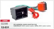 Переходник / адаптер ISO Carav 12-031 для Chevrolet 2011+, Cruze 2009+ / Opel Astra, Insignia 2009+, Meriva 2010+