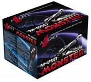 Автосигнализация Alligator M-850 ver.2
