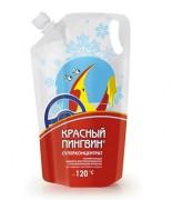 Жидкость для стеклоомывателя Verylube Red Penguin до -120 С (Зима)