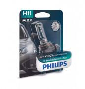 Лампа галогенная Philips X-tremeVision Pro150 12362XVPB1 +150% (H11)