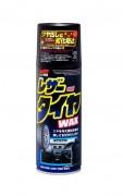 Защитное покрытие + полироль для пластика и кожи Soft99 Leather and Tire Wax 02001