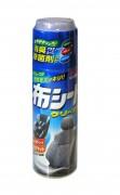 Очиститель для тканевых покрытий салона авто Soft99 New Fabric Seat Cleaner 02051