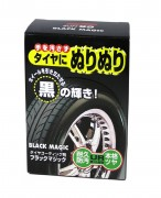 Цветообогощающий полироль для шин Soft99 4X Black Magic 02066