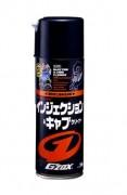 Очиститель инжектора и карбюратора Soft99 G'ZOX Injection & Carb. Cleaner-G'ZOX 03110