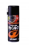 Тефлоновая смазка для цепей мотоциклов Soft99 G'ZOX Teflon Chain Lubricant 03113