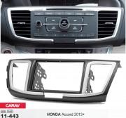 Переходная рамка Carav 11-443 Honda Accord 2013+, 2 DIN