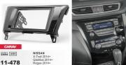 Переходная рамка Carav 11-478 Nissan X-Trail, Qashkai, Rogue 2014+, 2 DIN