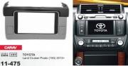 Переходная рамка Carav 11-475 Toyota Land Cruiser Prado 150 2013+, 2 DIN