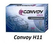 Ксенон Convoy 35Вт H11 (4300K) Xenon