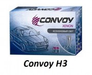 Ксенон Convoy 35Вт H3 (4300K) Xenon
