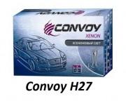 Ксенон Convoy 35Вт H27 (4300K) Xenon