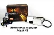 Ксенон Michi 35Вт H3 (5000K, 6000К) Xenon