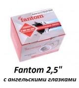Би-ксеноновые линзы Fantom 2,5` (65мм) с ангельскими глазками