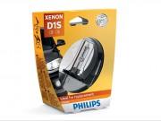 Ксеноновая лампа Philips Vision D1S 85415VIS1 35W 4600K