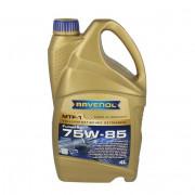 Синтетическое трансмиссионное масло Ravenol MTF-1 75W-85