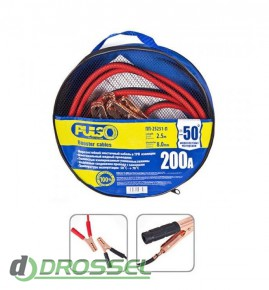 Прикуриватель Pulso 200А (до -50С) 2,5м