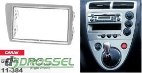Переходная рамка Carav 11-384 Honda Civic 2001-2006 (Right Wheel