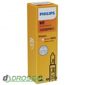Philips Vision PS 12258 PR C1 (H1)